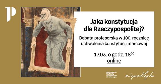 fb-debata-profesorska-jaka-konstytucja